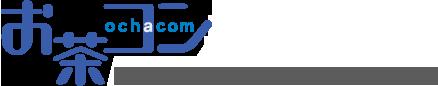 歯科用レセプトソフト「お茶コン」東京医科歯科大学歯科同窓会IT委員会 製作